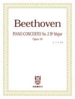 베토벤 피아노 협주곡 2번