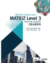 MATRIZ Level. 3