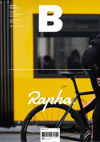 매거진 B(Magazine B) No.84: Rapha(영문판)