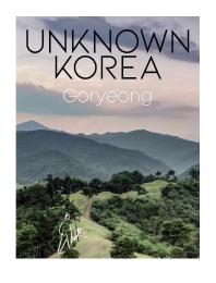 Unknown KOREA: Goryeong