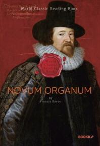 프랜시스 베이컨의 노붐 오르가눔 : Novum Organum (영문판)