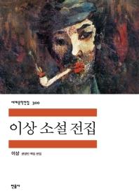 여인의 초상(1~2 합본)