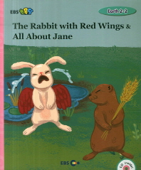 EBS 초목달 The Rabbit with Red Wings & All About Jane