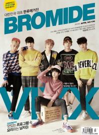 Bromide(2015 4월호)no.108