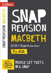 Macbeth: AQA GCSE English Literature Text Guide