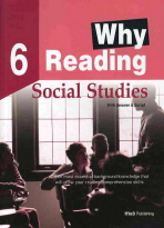 WHY READING. 6: SOCIAL STUDIES