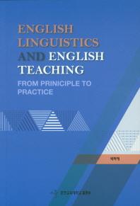 English Linguistics and English Teaching