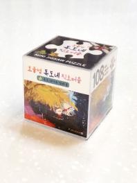 보물섬 독도네 미니 직소퍼즐 108pcs: 독도 바닷속 감태 숲