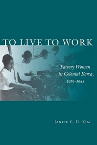 To Live to Work