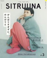SITRUUNA #3(2020AUTUMN-WINTER)