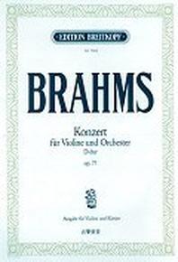 BRAHMS KONZERT FUR VIOLINE UND ORCHESTER D-DUR OP.77
