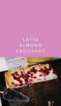 라떼 아몬드 크루아상(Latte Almond Croissant)