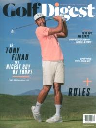 골프 다이제스트(Golf Digest)(2021년 9월호)
