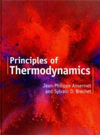 Principles of Thermodynamics(양장본 HardCover)