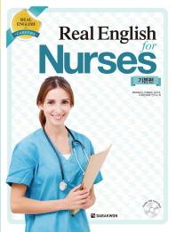 Real English for Nurses: 기본편
