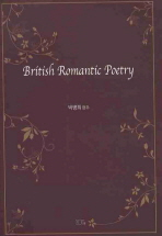 BRITISH ROMANTIC POETRY