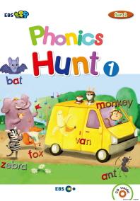 EBS 초목달 Phonics Hunt. 1