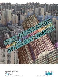 Next Generation Apartment Complex