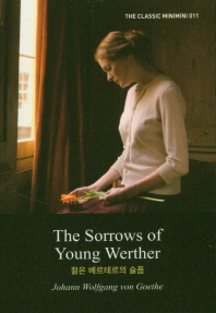 The Sorrows of Young Werther(젊은 베르테르의 슬픔)