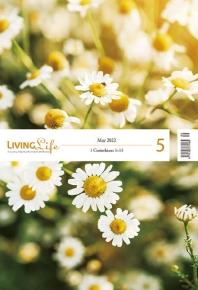 리빙 라이프(LIVING LIFE)(2021년 5월호)