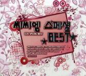 씨씨엠 스페셜 BEST(CD 3장)