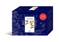 역사저널 그날 고려 편 1~4권 세트