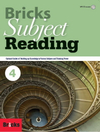 Bricks Subject Reading. 4(SB)