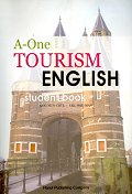 A-ONE TOURISM ENGLISH(CASSETTE TAPE 2개포함)