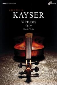 최제호의 연주가 있는 KAYSER