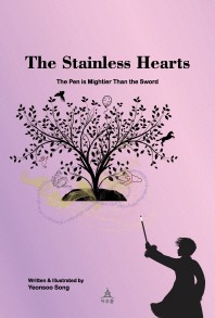 The Stainless Hearts