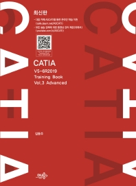 CATIA V5-6R2019 Training Book Vol.3 Advanced