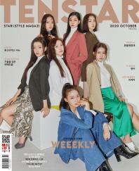 텐아시아 10 Star 매거진(2020년 10월호)