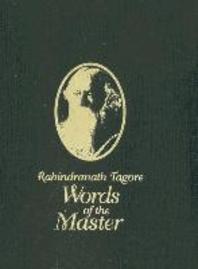 Rabindranath Tagore Words of the Master Box Set
