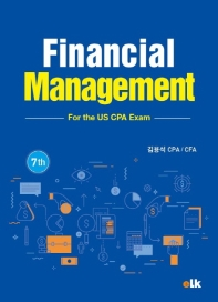 Financial Management For the US CPA Exam