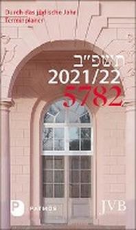 Durch das juedsche Jahr 5782 - 2021/22