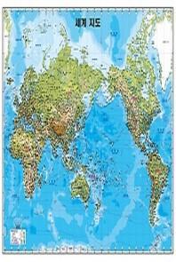세계지도(한글)(지세)