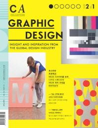 CA 컬렉션. 7: 그래픽 디자인(Graphic Design)(2013)