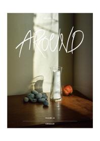 Around(어라운드)(2018년 2월호 54호)