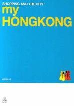 MY HONGKONG