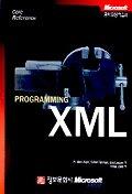 MS PROGRAMMING XML