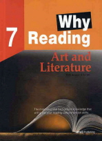 WHY READING. 7: ART AND LITERATURE