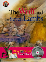 The Wolf and the Seven Lambs(늑대와 7마리 아기양)
