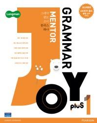 Grammar Mentor Joy Plus. 1