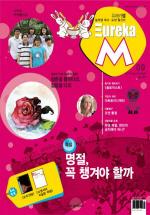 독서와논술 7호(9월호)