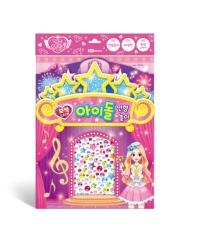 보석 스티커 인형 놀이: 해피 스텔라 아이돌