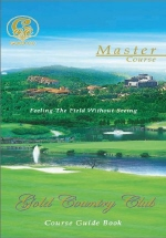 골프코스가이드북 (골드 컨트리클럽 Master)