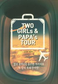 Two Girls & Papa's Tour