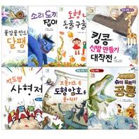 동화로 읽는 교과서 시리즈 7권세트