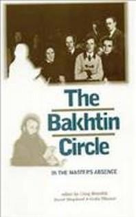 The Bakhtin Circle