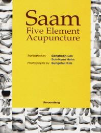 Saam: Five Element Acupuncture